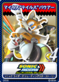 Sonic Riders Zero Gravity 16 Tails