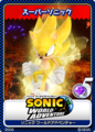 Sonic Unleashed 15 Super Sonic
