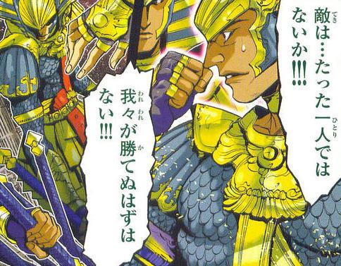 EPISODE G - Enciclopedia dei personaggi - AVVERSARI MINORI - Esercito del Dio SOle
