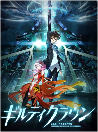 Guilty Crown Guilty_Crown_poster