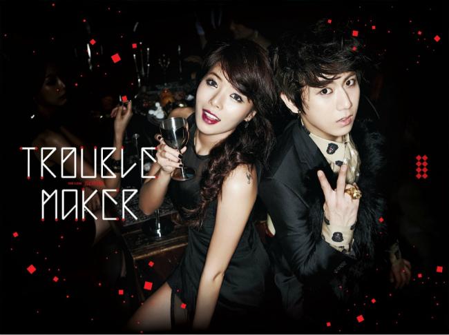 Trouble Maker Tumblr_lv5ncl0DGF1qb0b9ro1_r2_12802
