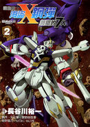 Mobile Suit Gundam Crossbone: Skull Heart 002