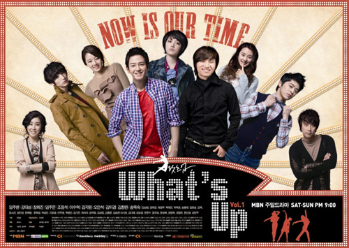 What's Up2.jpg