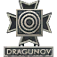 Dragunov Marksman Icon MW3