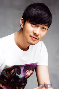 Yoon Gun