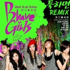 Brave Girls Easily (Remix ver.)