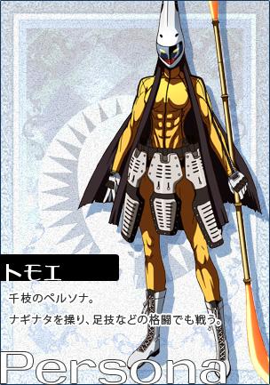 persona 4 wiki,persona 4 anime,persona 3 wiki,persona 4 anime wiki,naoto shirogane wiki,persona 5 wiki,persona wiki,shin megami tensei wiki,persona 4 walkthrough,