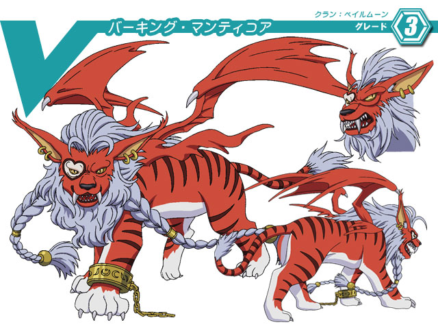 Barking Manticore (Character Unit)