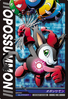 Opossummon 4-006 (DJ)