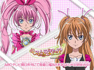 Cure Melody (14)