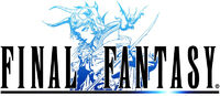 FF 1 PSP