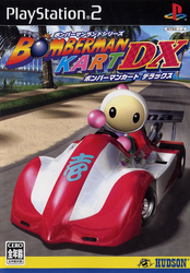 Bomberman Kart DX Cover
