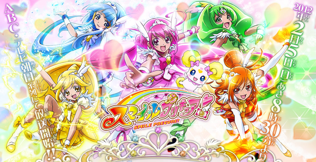 Castelo Real 20120405163508%21Smile_pretty_cure_8712