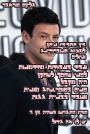 Cory Monteith 2010 MTV Video Music Awards -0kSLOpIoOZl