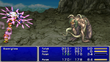 FF4PSP Enemy Ability Cursed Elegy