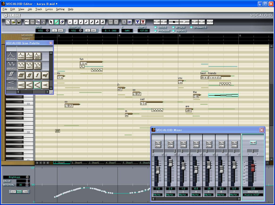Программа электронный синтезатор скачать