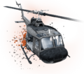 ELITE Chopper Gunner