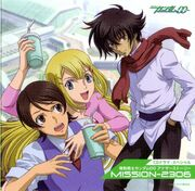 MSG00 Mission 2306 - Drama CD Cover
