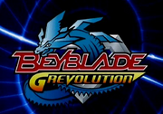 Normal normal beyblade 2