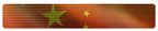 Cardtitle flag china
