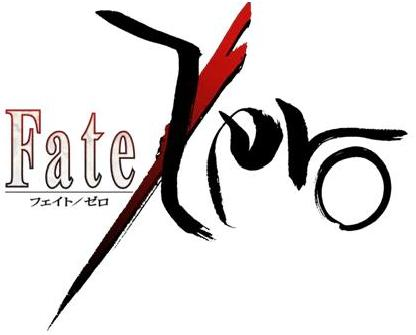 Fate/Zeroの画像 p1_1