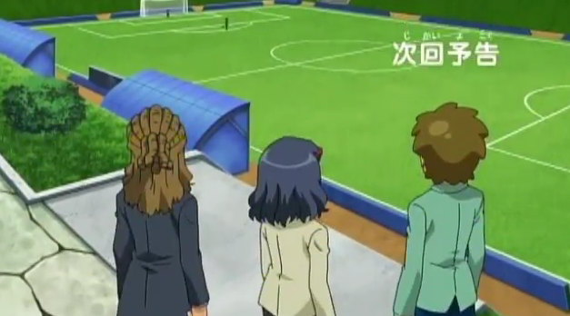 http://images2.wikia.nocookie.net/__cb20120118151507/inazuma/es/images/0/07/INAGO37-2.PNG