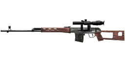Dragunov menu icon CoD4