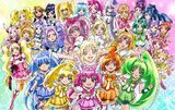 Pretty cure all stars new stage mirai no tomodachi 129378
