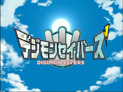 Digimon Topic (anime) 250px-DigimonSaversLogo