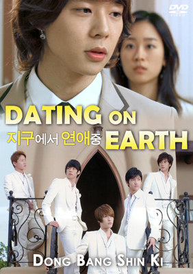 tvxq dating on earth drama