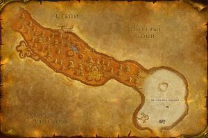 WorldMap-ThousandNeedles-old