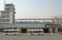 Kabul International Airport in 2008