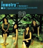 141px-Jewelry Beloved