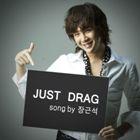 Jang Geun Suk - Just Drag.jpg