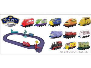 JapaneseChuggingtonDiecast