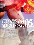 Shenlong Gundam EW 1