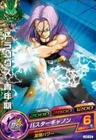 Future Trunks Heroes 7