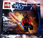 Darth maul exclusive