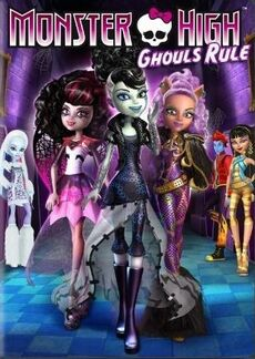 Ghouls Rule - DVD cover.jpg