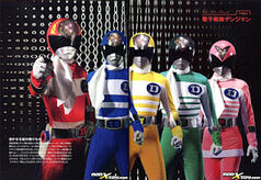 Sentai3357