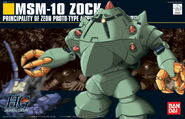 Hguc-zock