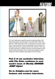 Wsja kubo interview part 1 page 2