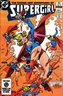 Supergirl 1982 11