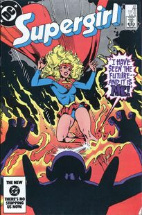 Supergirl 1982 22