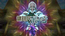250px-Sei_Hei_Pawn_B_Wii