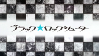 Black Rock Shooter (anime) Logo