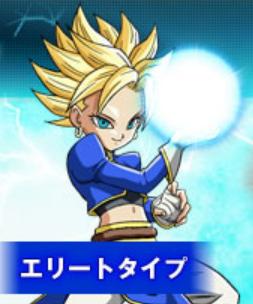 Dragon Ball Z Roleplay Character Creator and Claim DBHGalaxyFemaleElite