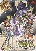 List of Digimon Fusion episodes DVD 06
