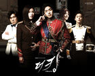 The King 2 Hearts5