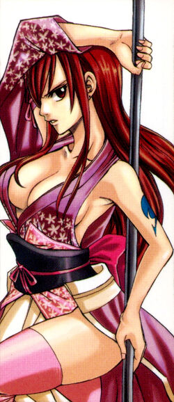 My Character in Fairy Tail  250px-Robe_of_Yuen_from_Manga_Cover